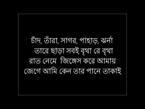 Popeye (Bangladesh) - Raater Kotha
