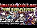 Omni Elza Lara & Zekt Endless Frontier Gate Floor 96-100 VS Lucius (Brave Frontier)