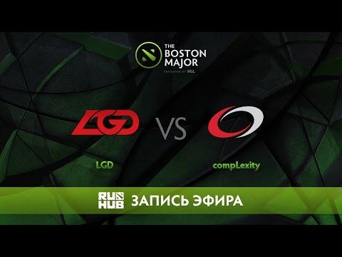 LGD vs compLexity - The Boston Major, Группа C [CaspeRRR, Droog]