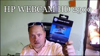 HP WEBCAM HD 2300 UNBOXING+TEST