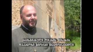 George Tevdorashvili