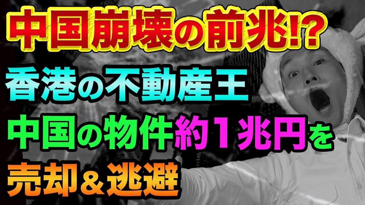 株価 暴落 サムスン サムスンの株価暴落…韓国経済がヤバイ?! 韓国経済.com