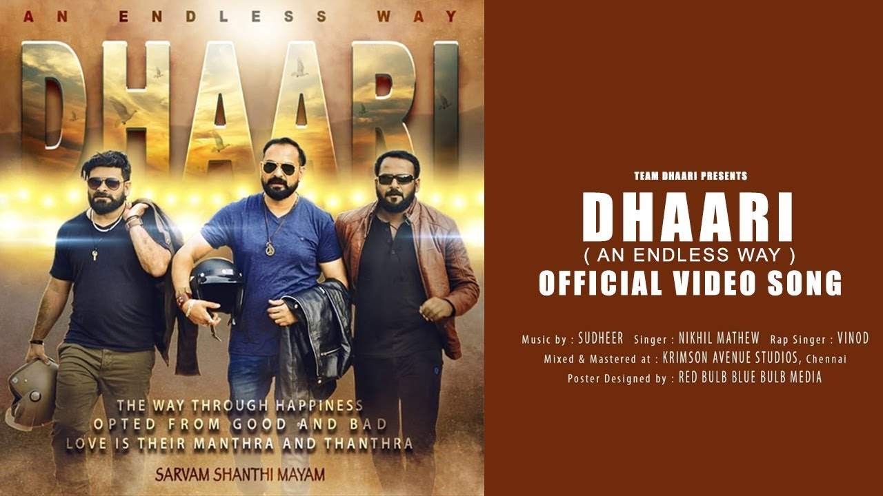 Download Dhaari   musical album   Roopesh S A   Pramod N Krish   Nikhil Mathew   Sudheer