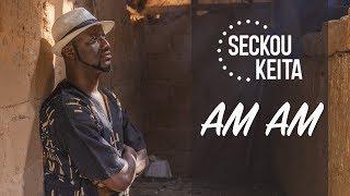 Seckou Keita - Am Am (Official Video)