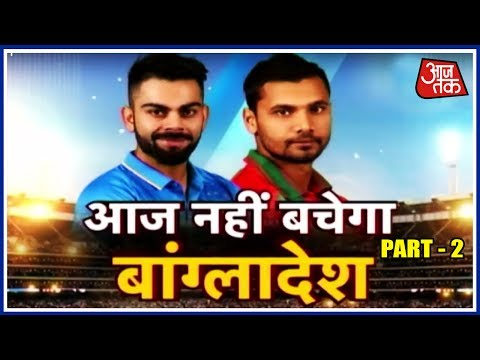 ICC Champions Trophy 2017 Semifinal, India vs Bangladesh |Part 2