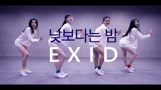 EXID이엑스아이디 - 낮보다는 밤(Night Rather Than Day) Dance Cover.