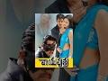 Vayuputra Telugu Full Movie || Arjun, Haripriya