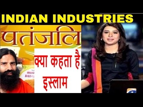 Pakistan Media reaction on Indian growing Industry, Patanjali products and Baba Ramdev