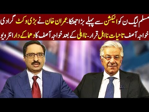 Kal Tak With Javed Chaudhry - 26 April 2018 -Express News