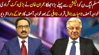 Khawaja Asif Interview after Disqualification - Kal Tak with Javed Chaudhry - 26 April 2018 -Express