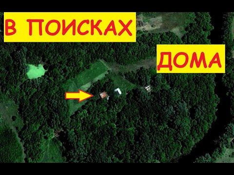 Заброшенный дом в лесу / Прогулялись в лес / Выходной день / Металлокоп