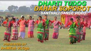 Santhali Dance Video 2020//Dharti Tudong Dahar//Football Match// By Adiwasi New Star Group//Birpur