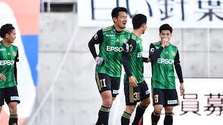 松本山雅FCvsアルビレックス新潟 J2リーグ 第39節