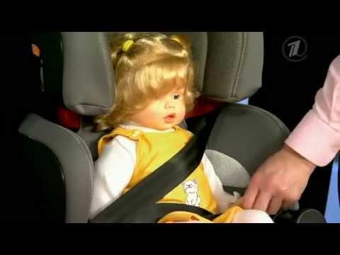 Как выбрать детское автокресло-бустер. Медицинские рекомендации