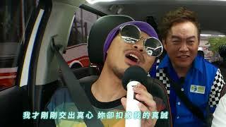 "Namewee""s best  [黃明志]"