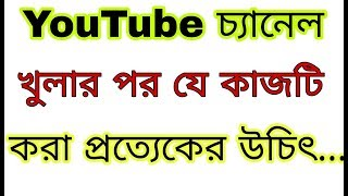 How Growth Your YouTube Channel in Bangla Top 5 Trips
