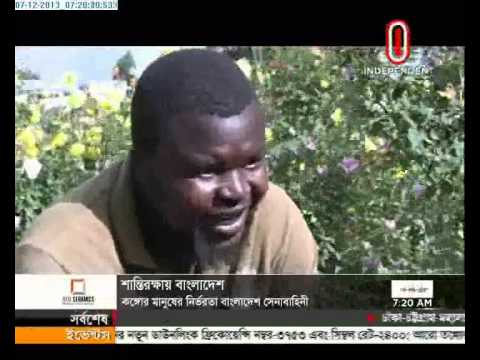 Dependence of the people of Congo on Bangladesh Army