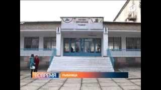В Рыбнице обсудили проблему обучения и трудоустройства студентов рабочих специальностей