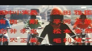揃いのジャンプスーツに赤のヘルメット、エキセントリックな女番長・帰...