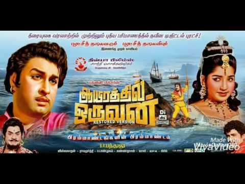 New latest tamil mp3 songs: aayirathil oruvan mp3 songs download.