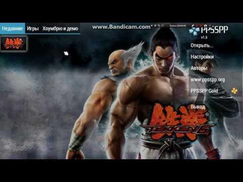 TEKKEN 6 Игры для PS3 PlayStation