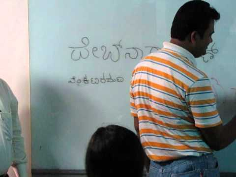 Learning Kannada - Day 8