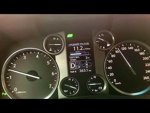 LEXUS LX 570               расход топлива.