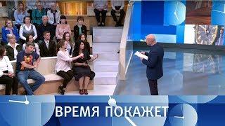 Кого не любят на Украине? Время покажет. Выпуск от 06.07.2018