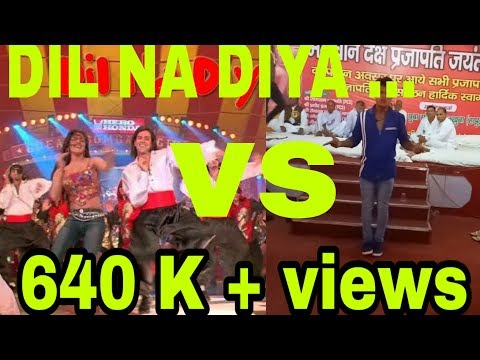 Dil Na diya latest dance video