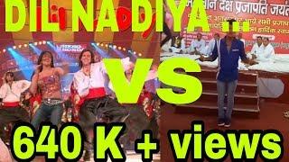 Скачать Hrithik Roshan Song Dance Dil Na Diya Latest Dance Video
