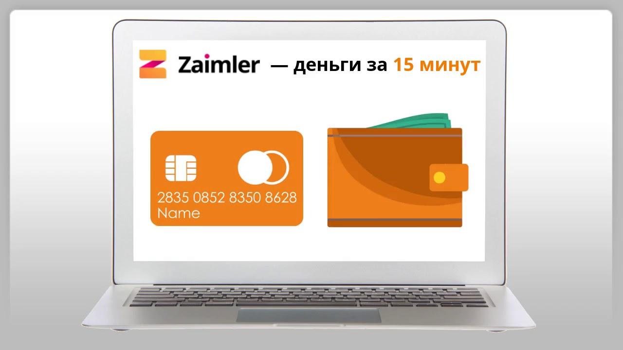 Помощь в получении кредита в перми от сотрудников банка без предоплаты без справок