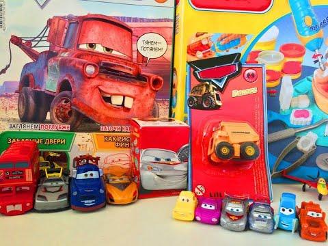 Видео: Дисней Тачки Disney Cars Киндер Сюрприз и Журнал с Игрушкой Unboxing KInder Surprise with toy car