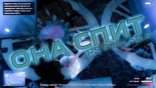 GTA: Online - ОНА СПИТ [30.2] FAILS