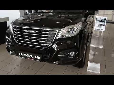 Хавал н 9. Haval H9. Цена хавал ш9. Крутяшная машинка. Land Cruiser  Prado.прада в сторону
