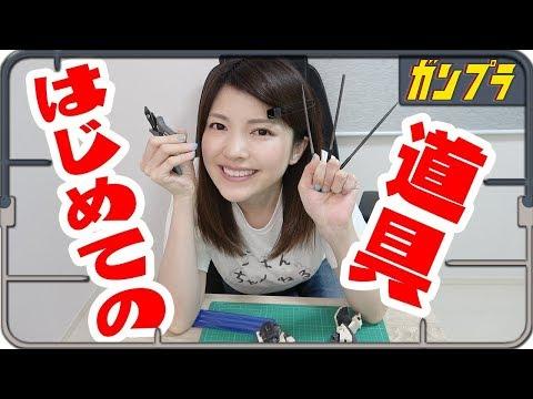 #2 ジム・コマンド(コロニー戦仕様)