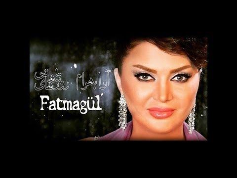 Ava Bahram Aghooshe to