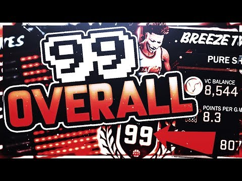 NBA 2K18 Tips: How To Get 99 OVERALL In MyCareer - HOW TO GET ALL BADGES FAST & EASY GLITCH NBA2K18