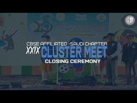 XXIX Cluster Meet   Closing Ceremony