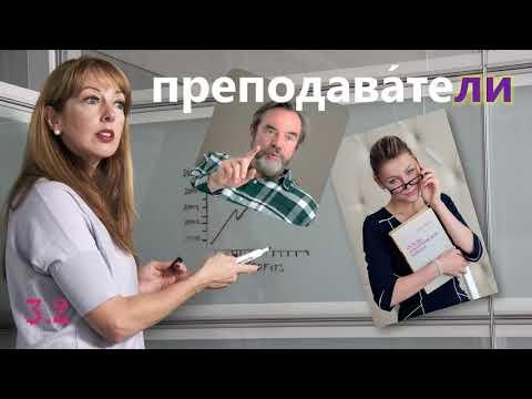 (3-2) ゆっくり学ぶロシア語文法~第3課/硬変化・軟変化