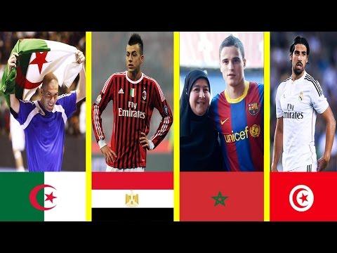 اشهر 10 لاعبين من أصول عربية وافريقية أبهروا العالم..!!