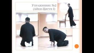 Сергей Ли. Здоровая спина без таблеток