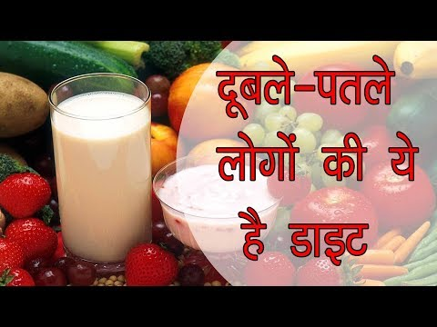 बच्चो की भूख बढ़ाने के असरदार उपाय home remedies to improve appetite in children from YouTube · Duration:  4 minutes 50 seconds