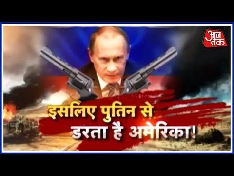 Vladimir Putin, जो किसी से नहीं डरता! देखिए KGB Agent से राष
