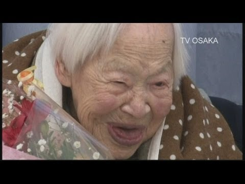The world's oldest woman celebrates her 115th birthday