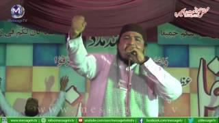 Haq Char yar by hafiz zaheer farooqi | حق چار یار