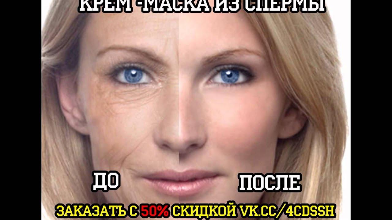 Сперма на лице отзывы