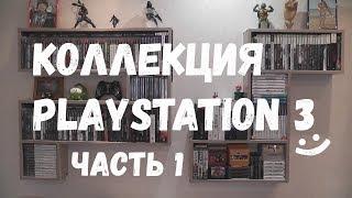 Коллекция игр Playstation 3 / Dark Souls / Nier / Enslaved