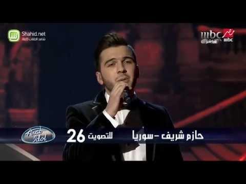 Arab Idol -الحلقات المباشرة -حازم شريف- صفحة وطويتا