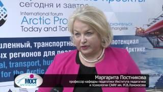 Сетевое взаимодействие — в центре внимания вузов России