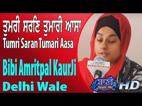 Bibi-Amritpal-Kaur-Ji-Delhi-Wale-Tilak-Nagar-Samagam-9-March-2019-Delhi